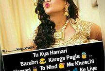 Attitude to bnata h