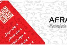 Afrang Scratch Cards
