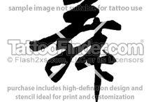 dance tattoo