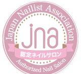 Tokyo Nail Salon Guide / 高いレベル・安全・安心なサロンの条件を満たしているサロンの目印が、「JNA認定ネイルサロン」です。