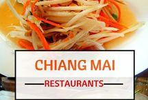 Φαγητό στη Ταϊλάνδη