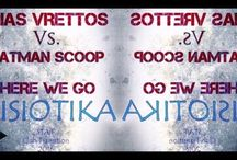 New promo song... Ilias Vrettos Vs. Fatman Scoop - Here We Go Nisiotika (STAiF Club Transition 2016)
