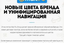 My job / Mail.Ru Group