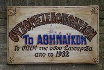 Decoratie borden hout / Handgemaakte houten wandborden voor decoratie. Pub-borden, reclameborden, handgeschilderd en uniek