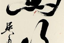 kinai művészet