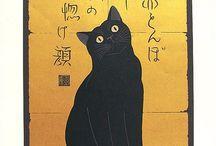 Black Cat / Black cat art