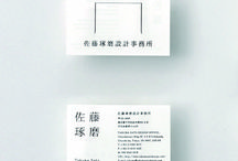 名刺/Business Card