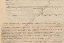 Убийство русского царя Николая Романова и его семьи.