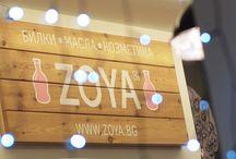 Zoya - билки, масла, козметика - ул.Добруджа 12 / Наливни масла, билки, био и натурална козметика