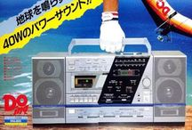 Boombox & Walkman / Boombox and walkman collection - www.1001hifi.com