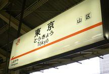Giappone / Il luogo in cui tornare appena possibile....