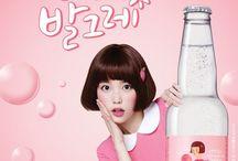 advertising design -- Korean