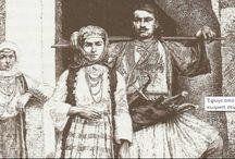 Ιστορια ελληνικη
