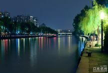 Night Scenes of Grand Canal Hangzhou / A series of night scenic pictures of the Grand Canal in northern Hangzhou, it deserves a night travel indeed. More details available: http://www.mildchina.com/hangzhou-travel/hangzhou-water-bus.html
