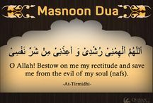 Masnoon Dua / Duas (Supplications) made by Prophet Muhammad (PBUH)  #Islam #Pray #Ameen #Dua / by QuranReading.com