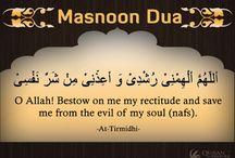 Masnoon Dua / Duas (Supplications) made by Prophet Muhammad (PBUH)  #Islam #Pray #Ameen #Dua / by QuranReading.com