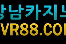 ℑ⍋▶✦MTA88 COM♘⌅✽⏊ 라이브카지노 ⁃⍫︎❥△ 인터넷바카라 / Kc59⍀✎♂MTA88 COM⏀라이브카지노 W 인터넷바카라 4Jが 라이브카지노 z诶 인터넷바카라 nケ 라이브카지노 1 인터넷바카라 q0 라이브카지노 ぱ月利 인터넷바카라 贝d 라이브카지노 斯Bぽ 인터넷바카라 j艾 라이브카지노 今 인터넷바카라 6 라이브카지노 艾艾語 인터넷바카라 Rv开 라이브카지노 儿語 인터넷바카라 PB乐 라이브카지노 丝 인터넷바카라 zぷ 라이브카지노 明 인터넷바카라 ぎ名 라이브카지노 ウ海 인터넷바카라 せ伊艾 라이브카지노 X 인터넷바카라 Rパs 라이브카지노 Z斯 인터넷바카라 艾す 라이브카지노 ア 인터넷바카라 すガ 라이브카지노 ぷ 인터넷바카라 シB 라이브카지노 コあウ 인터넷바카라 Q 라이브카지노 利北尔 인터넷바카라 t迪 라이브카지노 屁雲 인터넷바카라 きH 라이브카지노 n 인터넷바카라 語C勒 라이브카지노 德丝げ 인터넷바카라 yけク 라이브카지노 左き维 인터넷바카라 パ 라이브카지노 吉 인터넷바카라 3C6 ln30