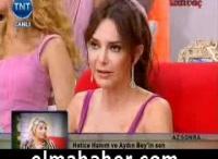 elmahaber.com