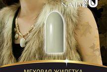 Шеллак Vogue Nails
