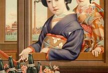 Japan_antique-Beer-Ad