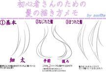 Tutorial Drawing_Hair