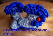 zapatitos crochet niños