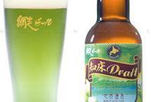 speziaal bier