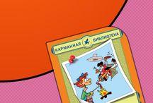 Анекдоты FB2, EPUB, PDF / Скачать книги Анекдоты в форматах fb2, epub, pdf, txt, doc