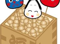 Japán ünnepek