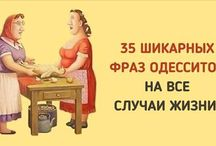 интересное ))