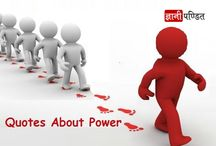 Quotes About Power Hindi