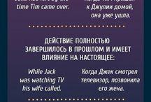 rusca gelecek zaman
