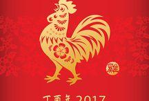 Chinese New Year 2017 Design