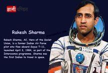 Rakesh Sharma Biography In Hindi