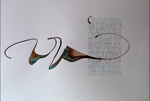 caligraphy Composition