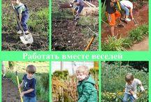 Детские инструменты для дачи, сада и огорода / Детские инструменты для дачи и огорода. С помощью инструментов для детей вы не только приучите их к труду, но и сделаете времяпровождение на огороде интересным