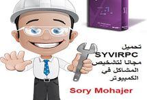 تحميل SYVIRPC مجانا لتشخيص المشاكل في الكمبيوترhttp://alsaker86.blogspot.com/2018/04/download-syvirpc-free-2018.html