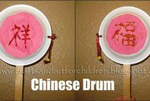 chinese dram