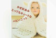 Japanese crochet books