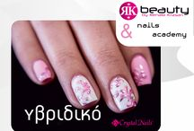 RK Beauty Nails / Δημιουργίες της Renata Krizsan
