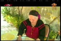 Palestine food