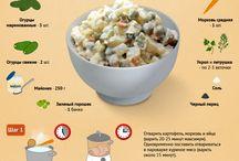 рецепт салаты