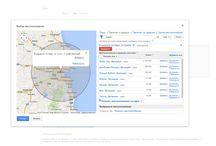 Google / Все о гугл особенностях
