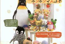 Amigurumi eBook