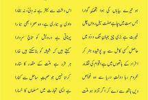 allama lqbal