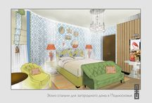 Спальни.  bedrooms