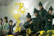 The Four 2008 - scene / The Four is a 2008 Hong Kong television series produced by TVB. The series is adapted from Wen Ruian's novel Si Da Ming Bu (四大名捕; The Four Great Constables). The novel tells the story of four young constables: Heartless, Iron Fist, Chaser, and Cold Blood, who work together to solve cases and attempt to bring down the corrupt Prime Minister of the Song Dynasty.[1] The series is shown to celebrate TVB's 41st Anniversary.