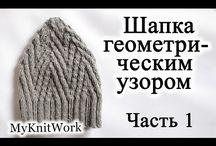 вязка шапок