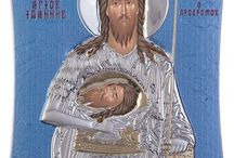 Greek Orthodox Icons -  Saint John