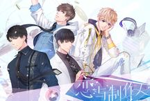 Anime Game - Love And Producer